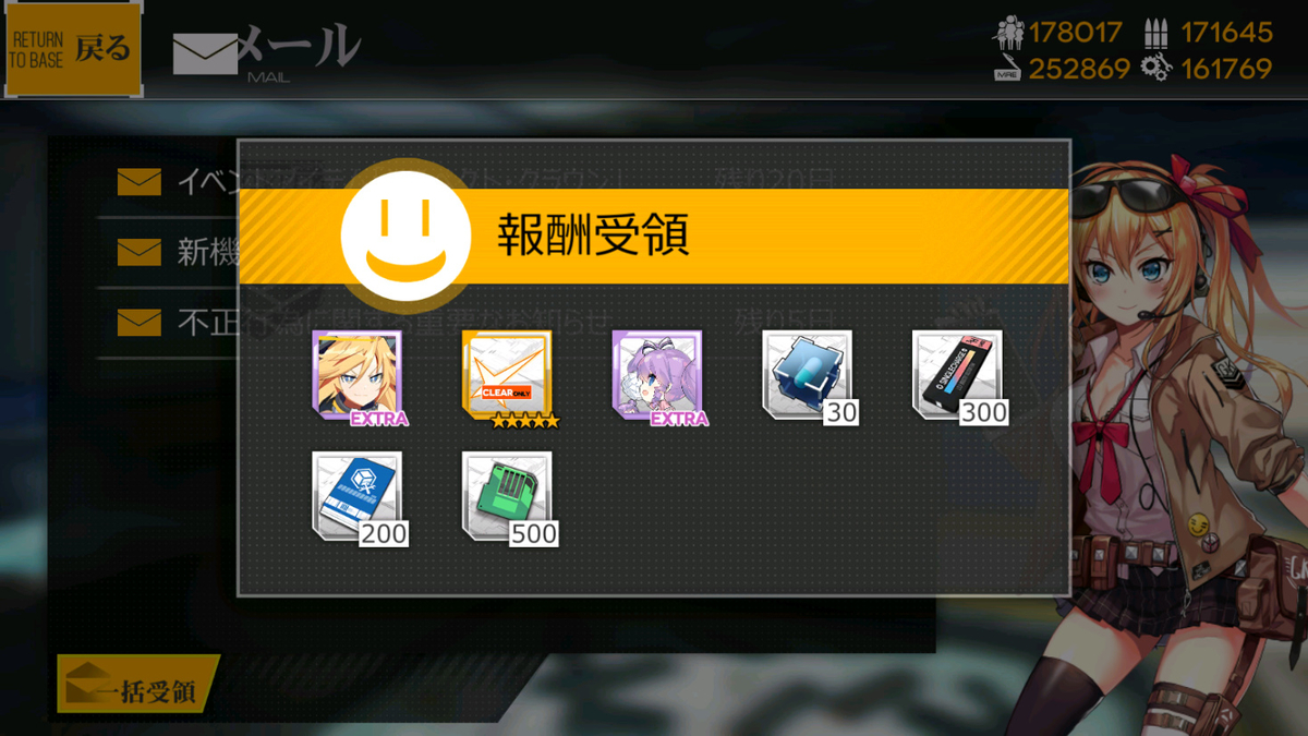 f:id:itsuki_sb:20200307215611j:plain