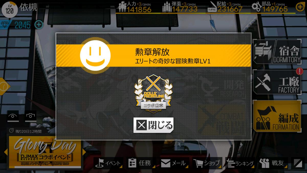 f:id:itsuki_sb:20200307220602j:plain