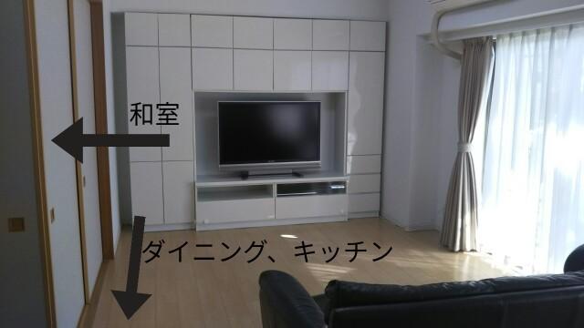 f:id:itsukih:20171207122543j:image