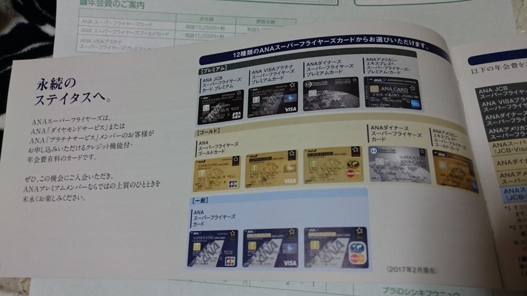 f:id:itsukirisu:20180116223252j:plain