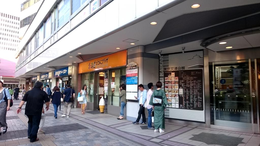 f:id:itsukirisu:20180605221231j:plain