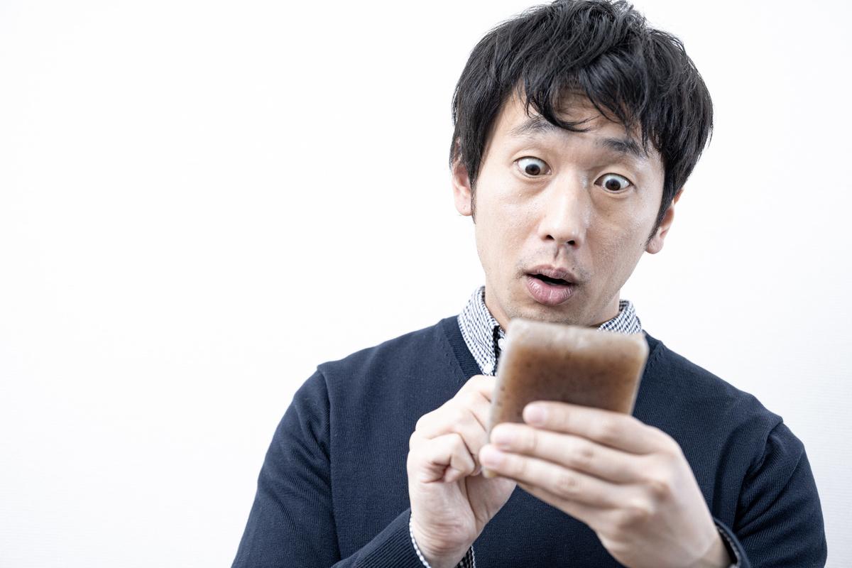 f:id:itsukirisu:20190608111048j:plain