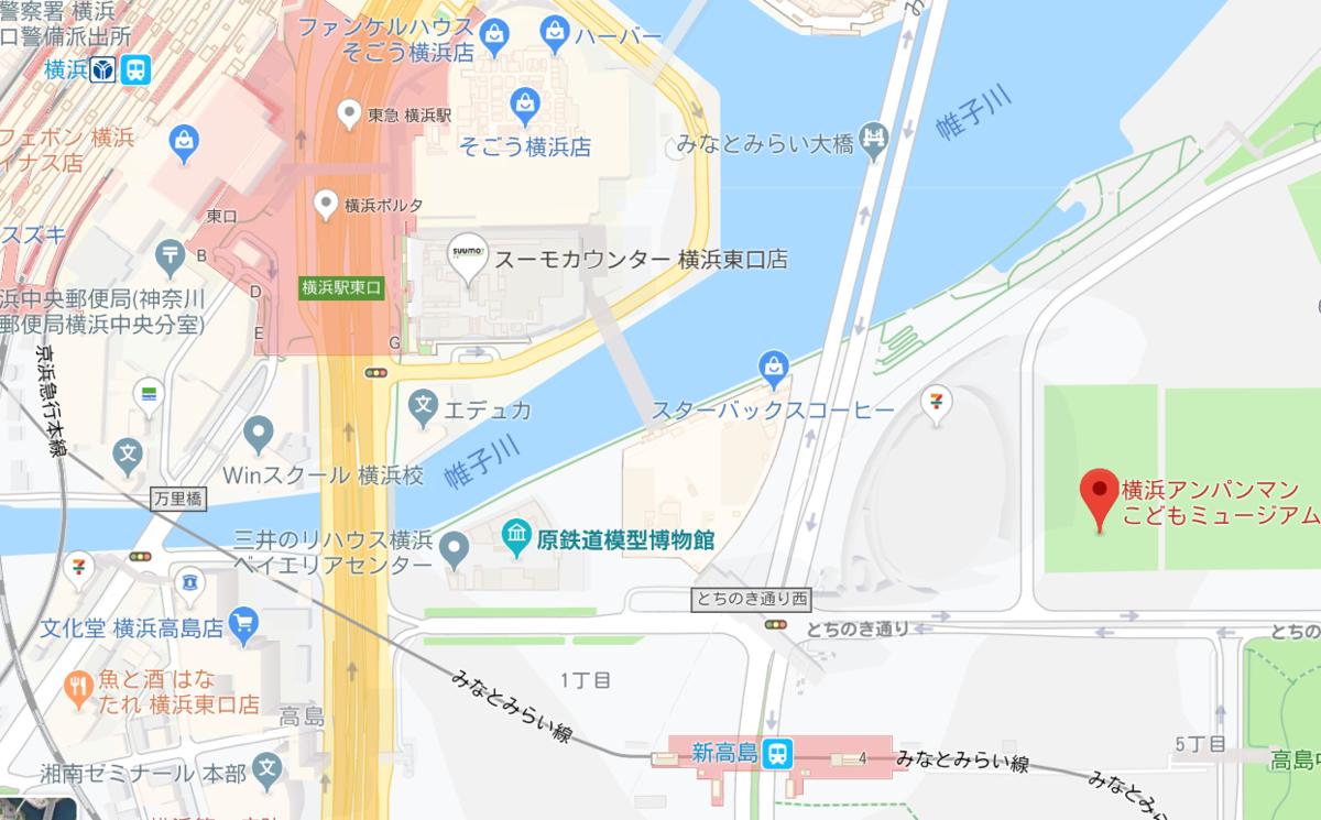 f:id:itsukirisu:20190808151110p:plain