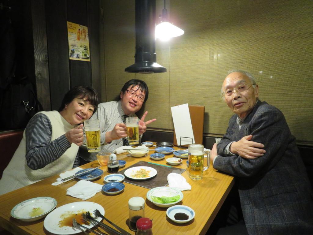 f:id:itsukofumiaki:20170323224529j:plain