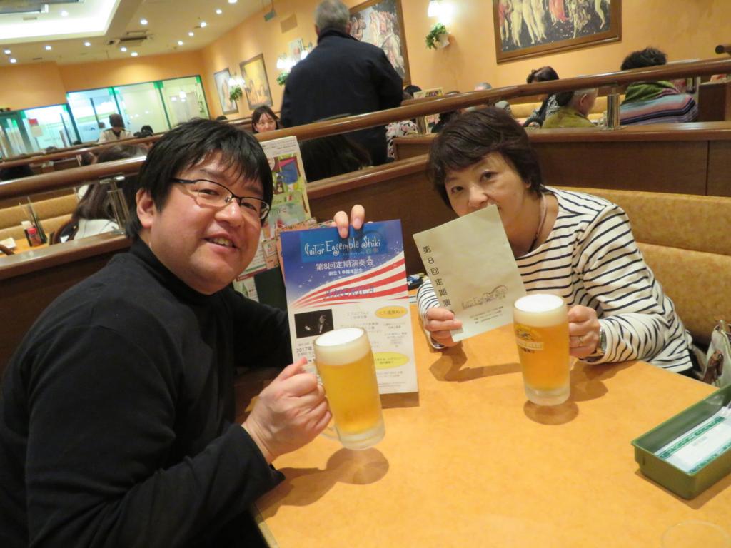 f:id:itsukofumiaki:20170326193907j:plain