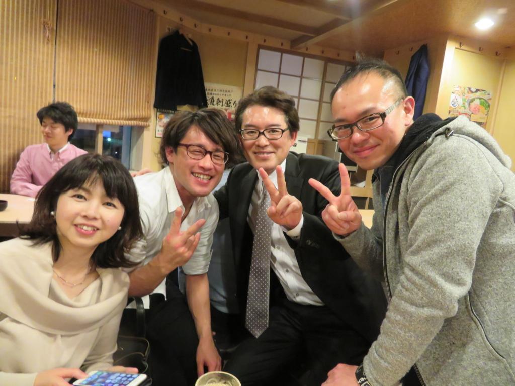 f:id:itsukofumiaki:20170328214955j:plain
