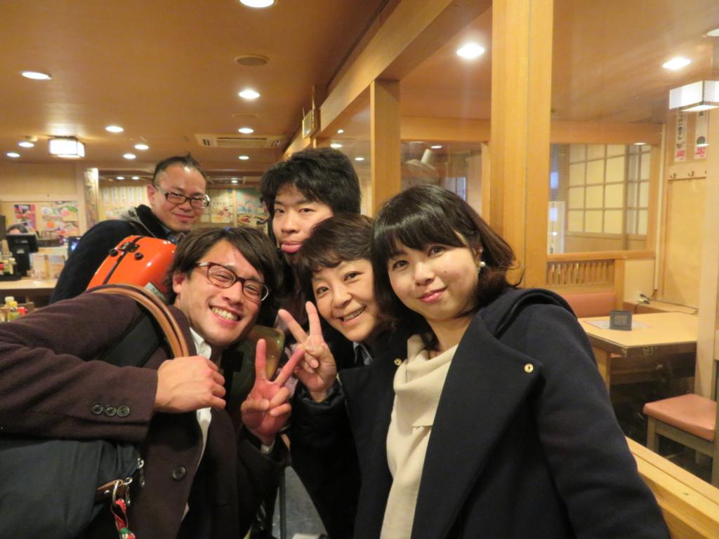 f:id:itsukofumiaki:20170328215043j:plain
