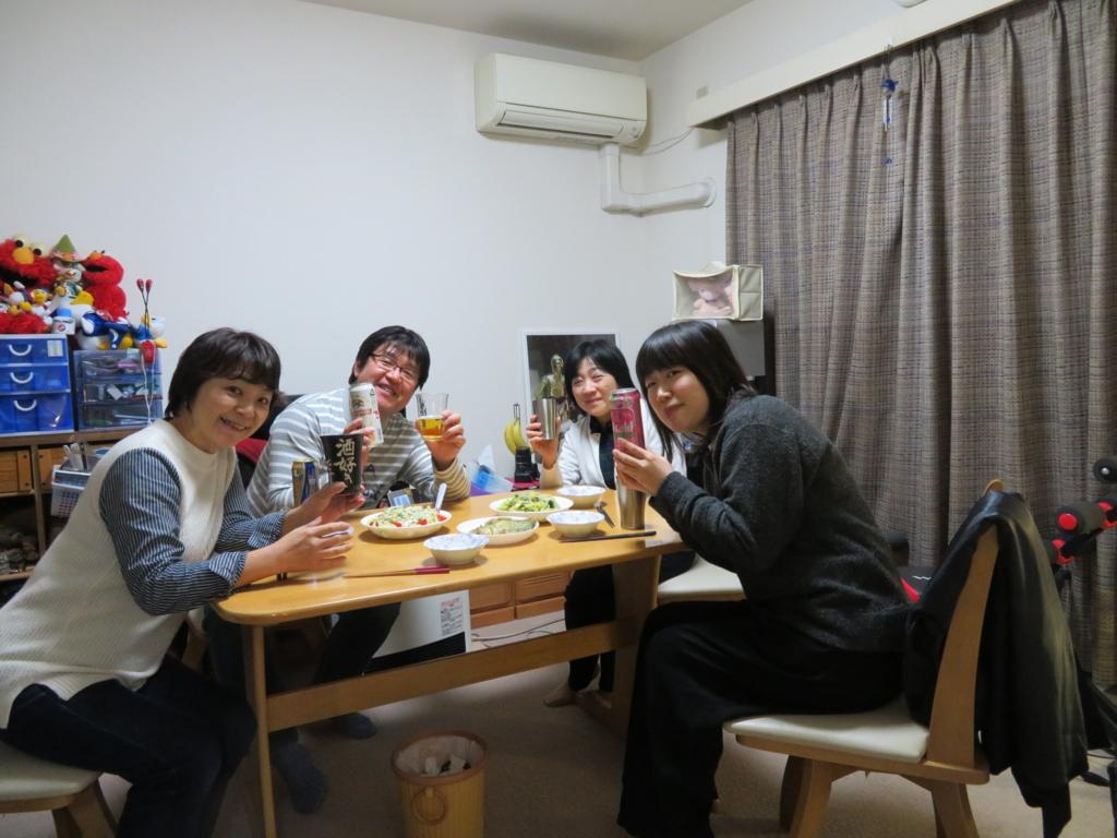 f:id:itsukofumiaki:20170402230855j:plain