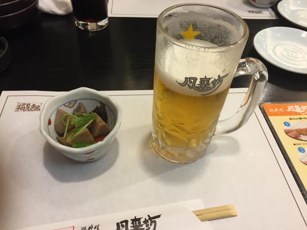 f:id:itsukofumiaki:20170412003001j:plain