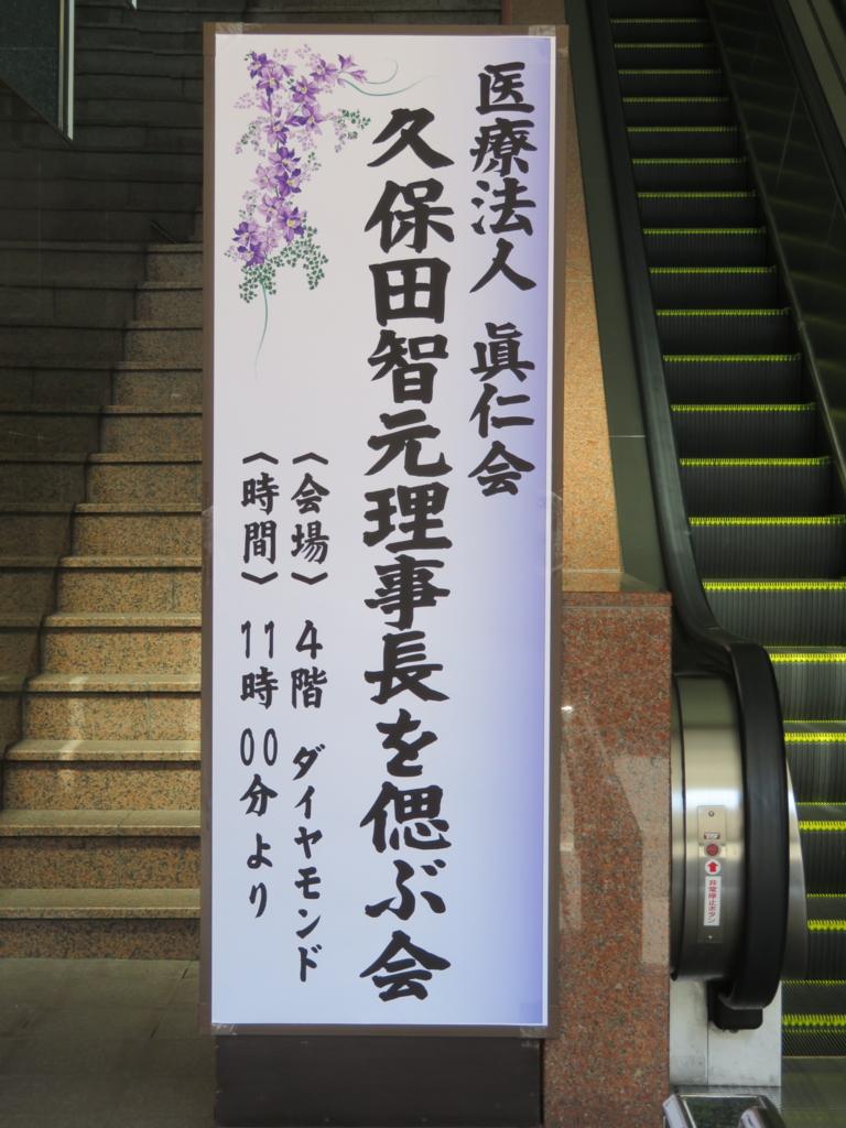 f:id:itsukofumiaki:20170416151351j:plain