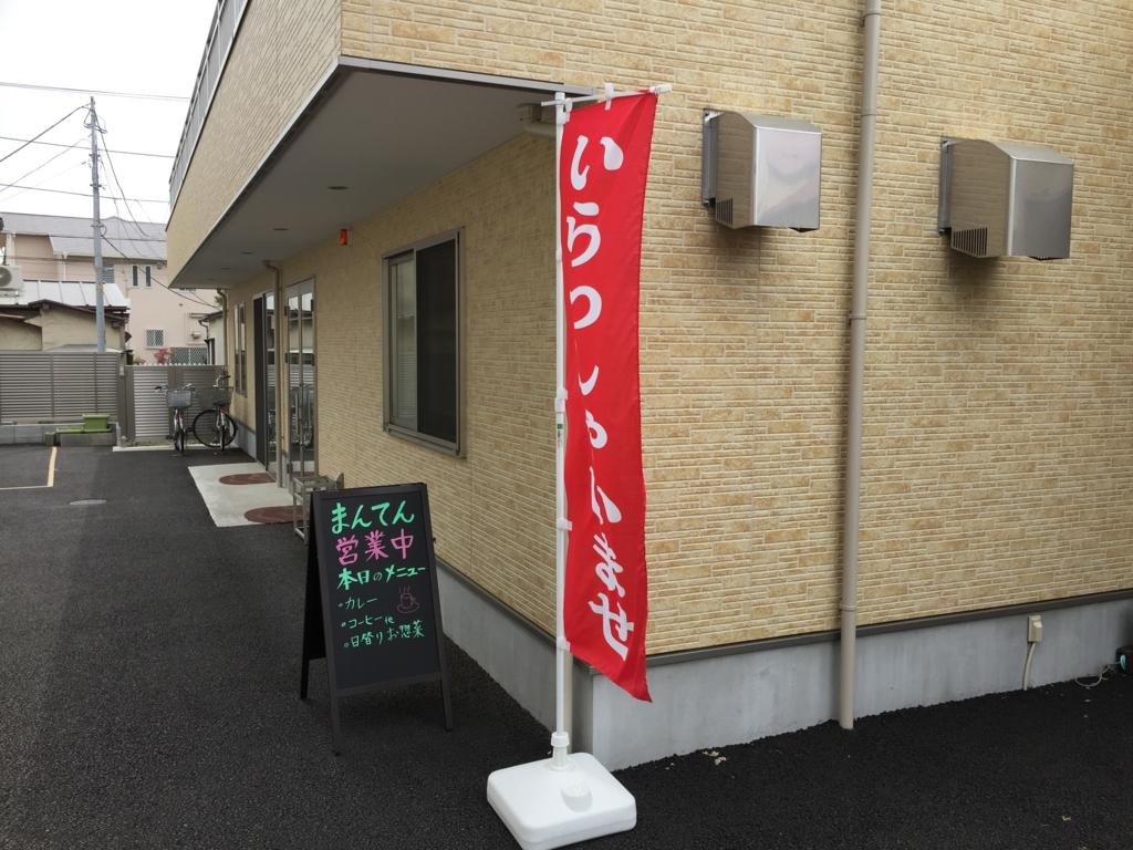f:id:itsukofumiaki:20170420224633j:plain