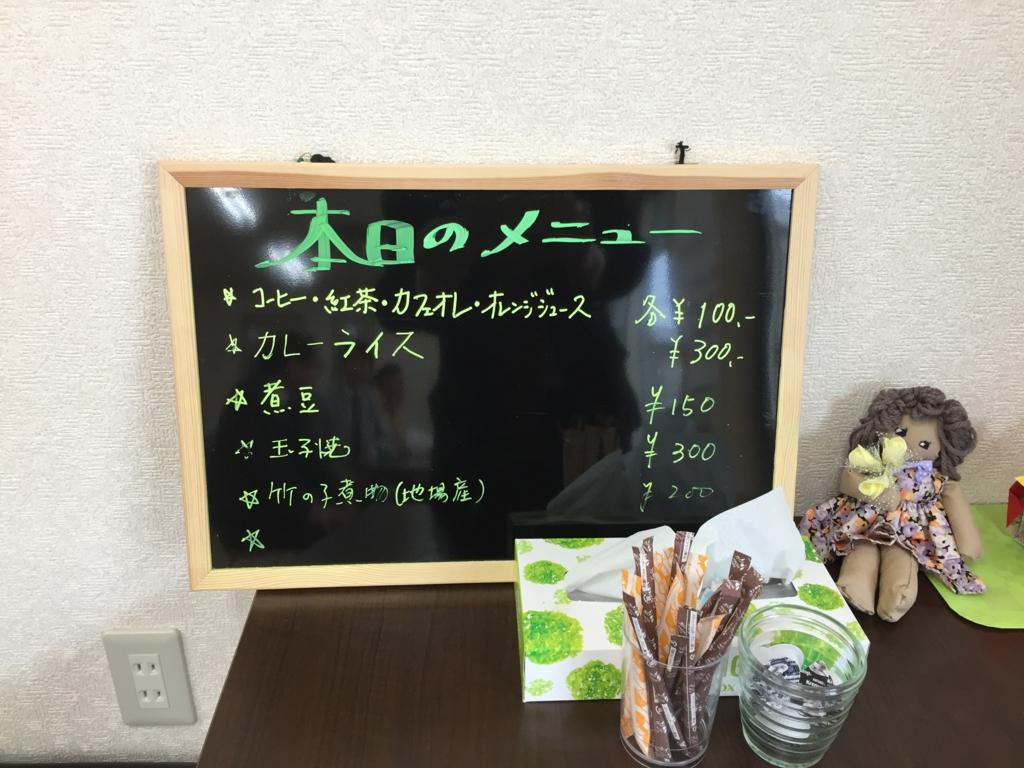 f:id:itsukofumiaki:20170420224759j:plain