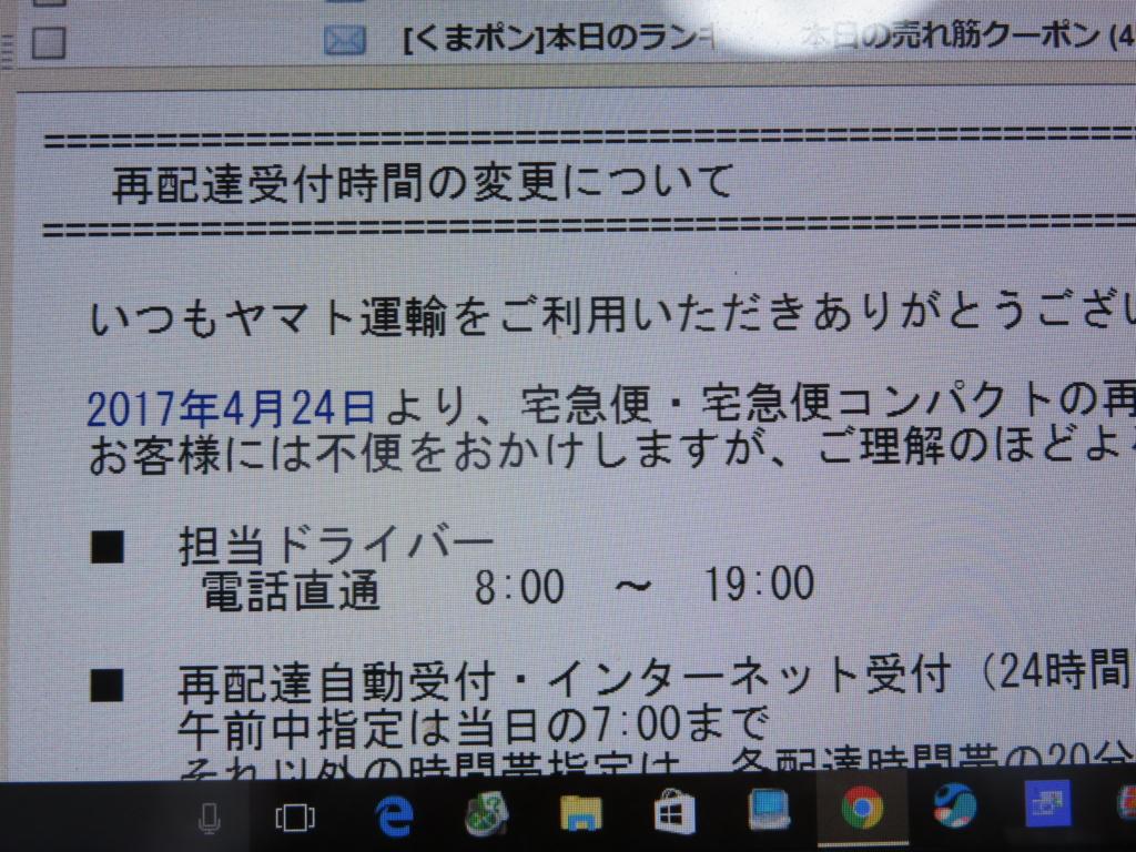 f:id:itsukofumiaki:20170425213554j:plain