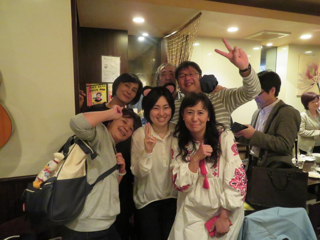 f:id:itsukofumiaki:20170430140916j:plain