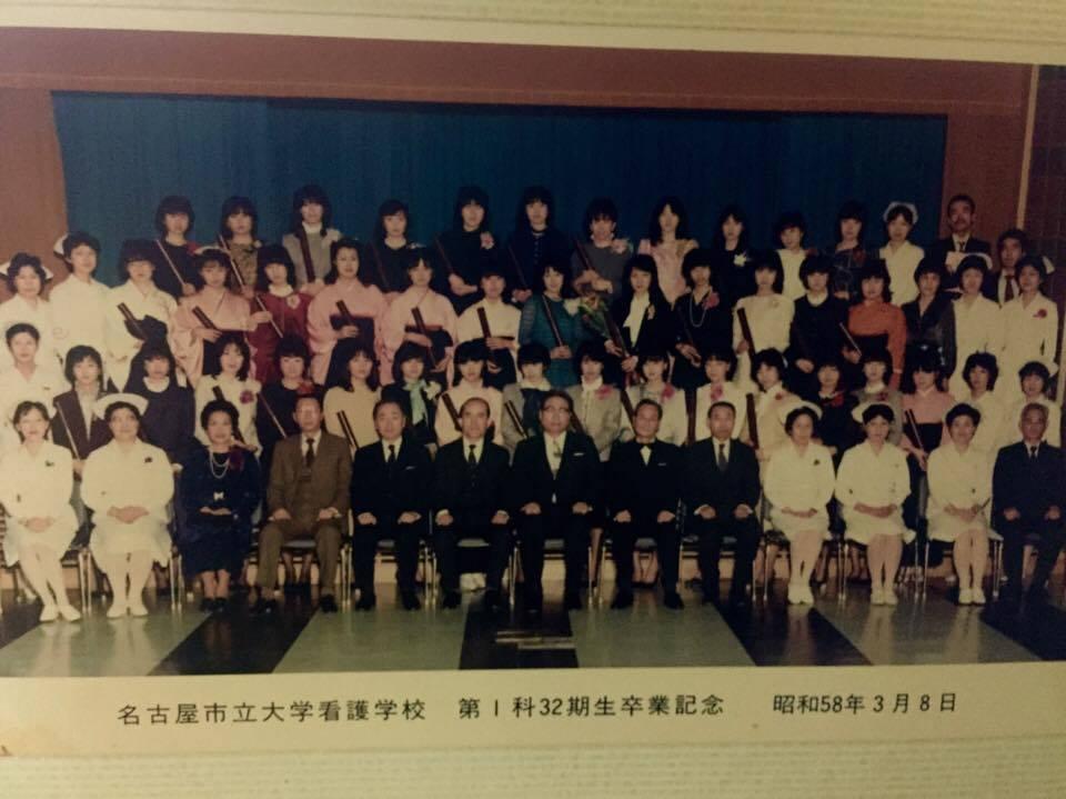 f:id:itsukofumiaki:20170501154318j:plain