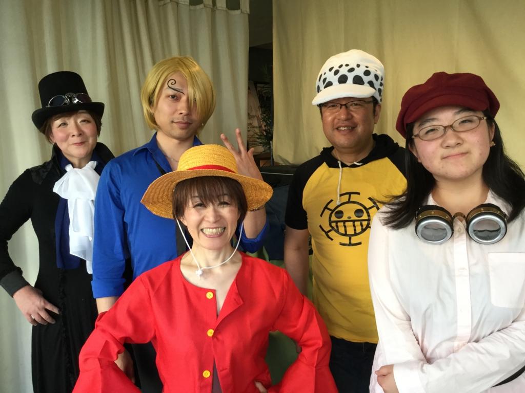 f:id:itsukofumiaki:20170502222034j:plain