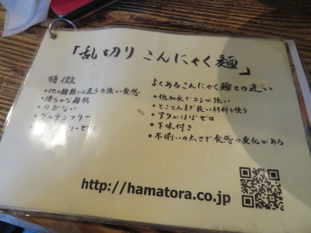 f:id:itsukofumiaki:20170509230320j:plain