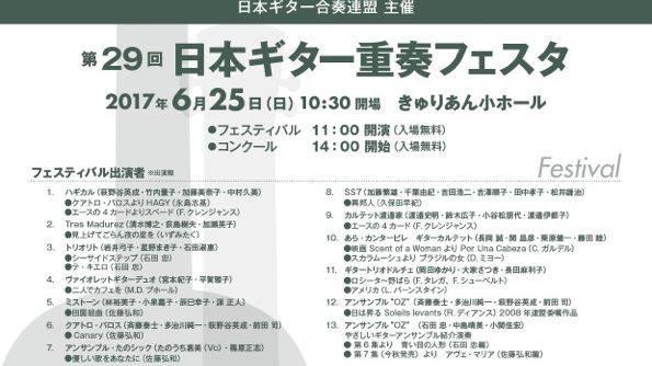 f:id:itsukofumiaki:20170513234457j:plain