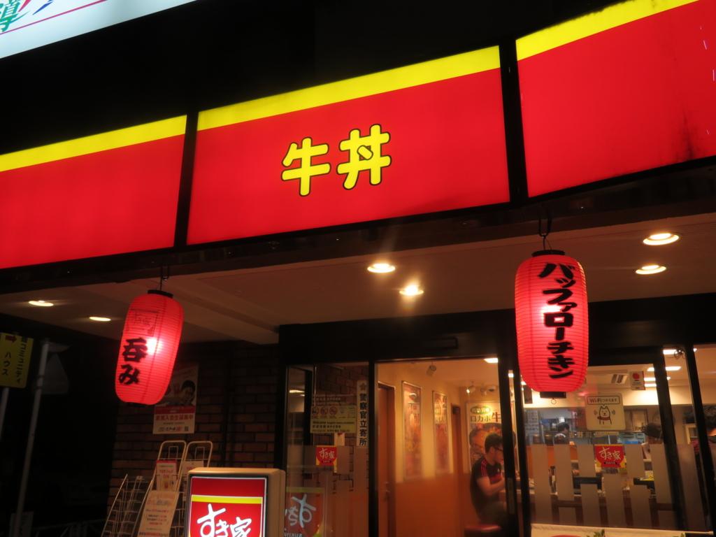 f:id:itsukofumiaki:20170513235425j:plain