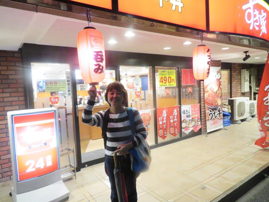 f:id:itsukofumiaki:20170513235439j:plain