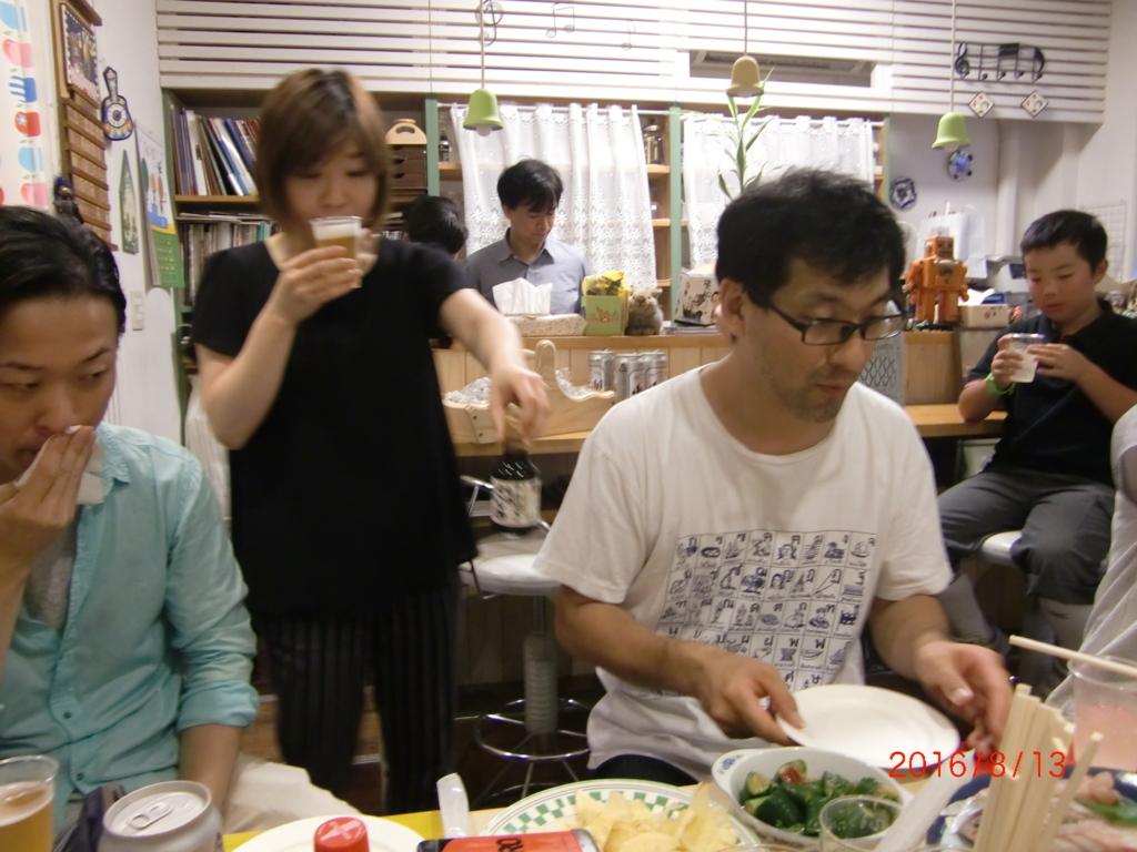 f:id:itsukofumiaki:20170515231420j:plain