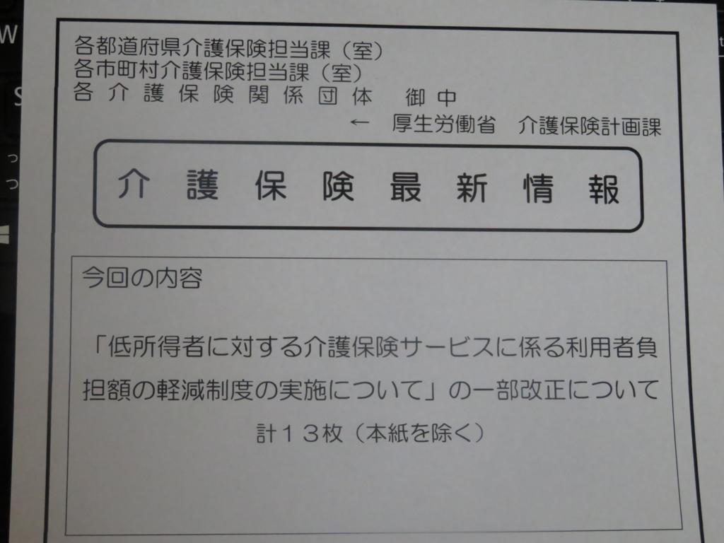 f:id:itsukofumiaki:20170521081404j:plain