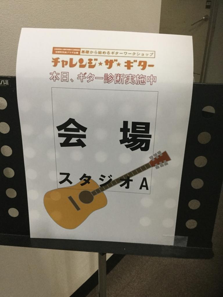 f:id:itsukofumiaki:20170527103245j:plain