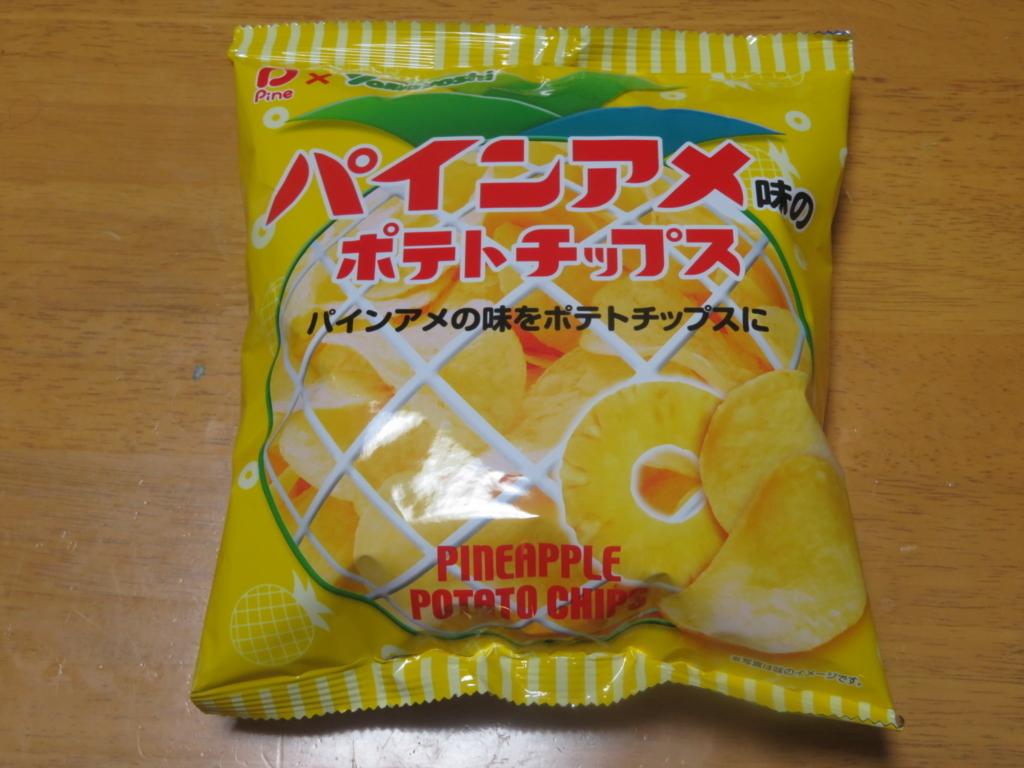 f:id:itsukofumiaki:20170529222120j:plain
