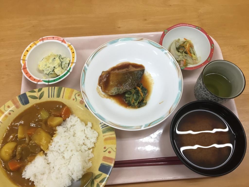 f:id:itsukofumiaki:20170530193059j:plain
