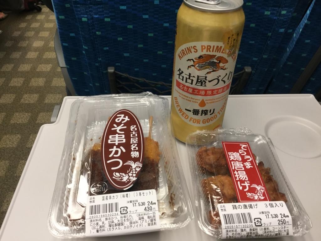 f:id:itsukofumiaki:20170530195557j:plain