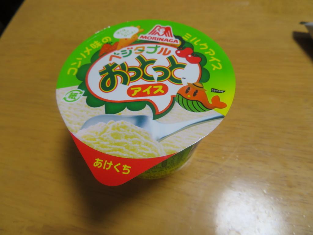 f:id:itsukofumiaki:20170603072744j:plain
