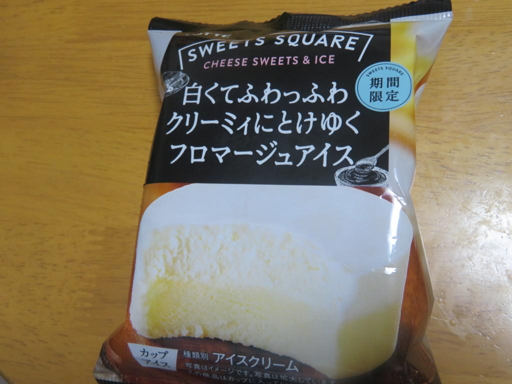 f:id:itsukofumiaki:20170603072806j:plain