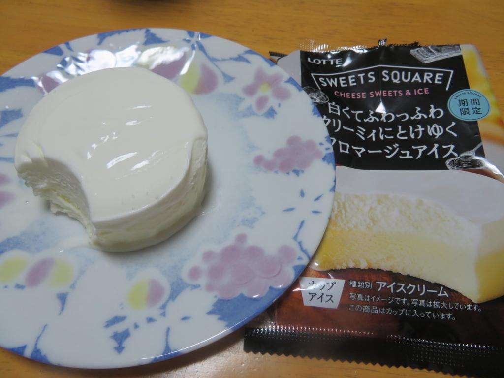 f:id:itsukofumiaki:20170603091557j:plain