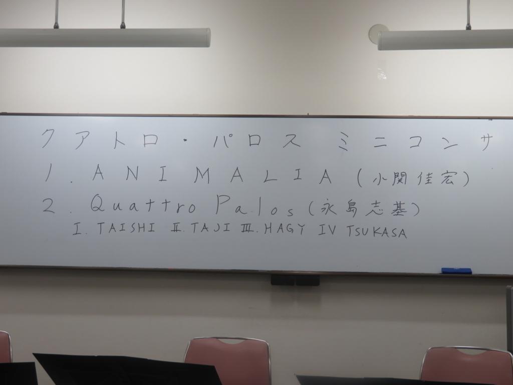 f:id:itsukofumiaki:20170604185523j:plain
