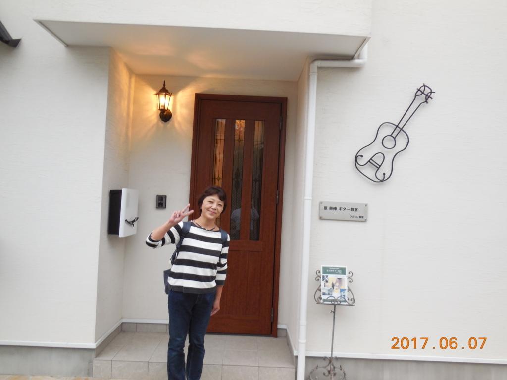 f:id:itsukofumiaki:20170608053318j:plain