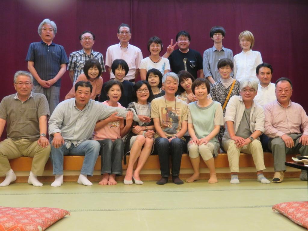 f:id:itsukofumiaki:20170611212658j:plain