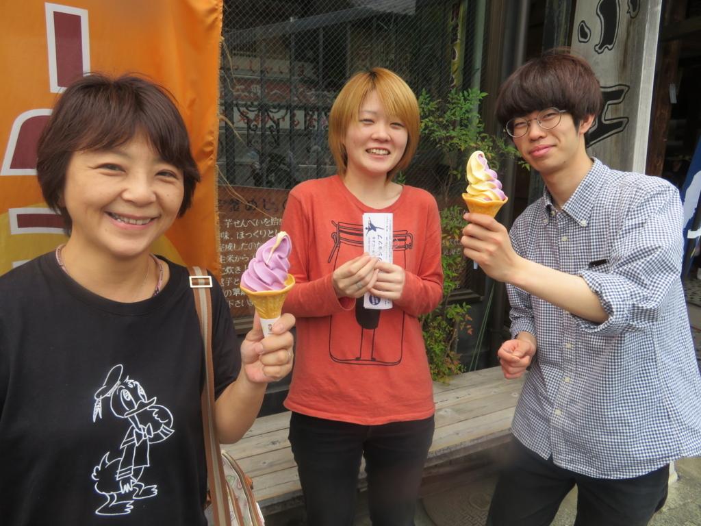f:id:itsukofumiaki:20170611231458j:plain