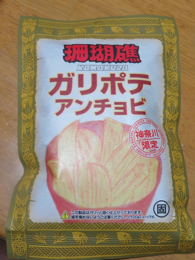 f:id:itsukofumiaki:20170612221408j:plain