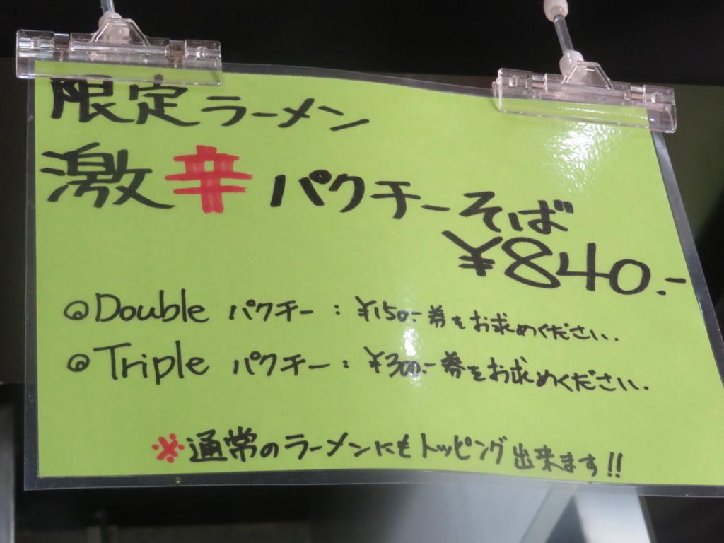 f:id:itsukofumiaki:20170615203139j:plain