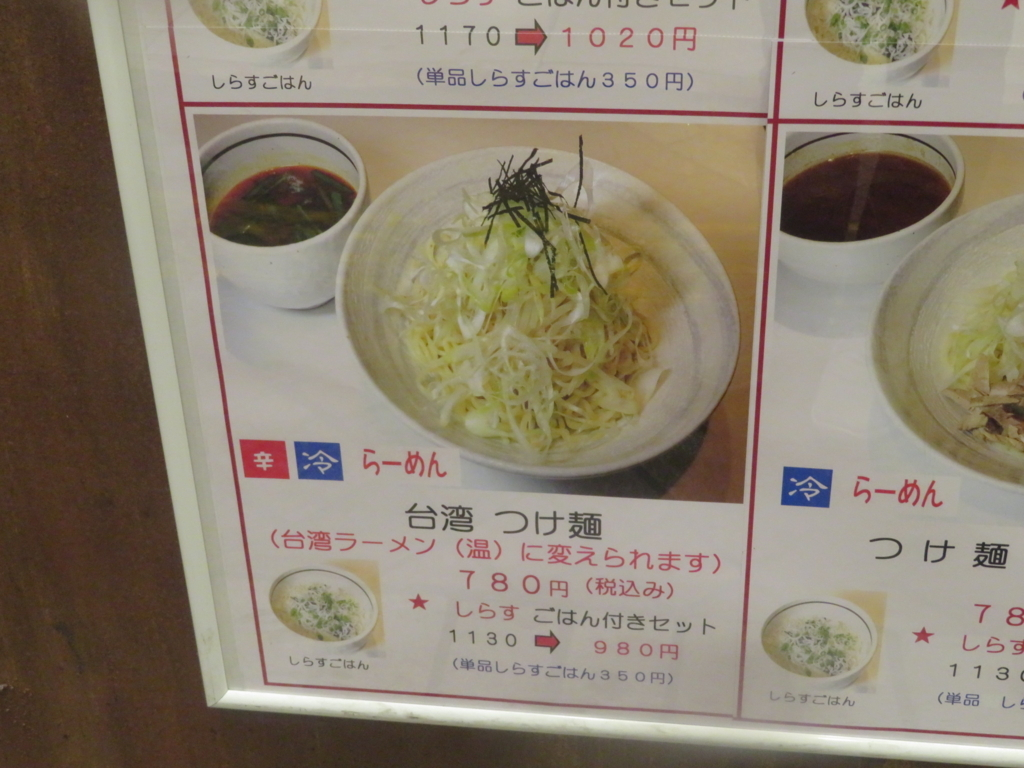 f:id:itsukofumiaki:20170615204447j:plain