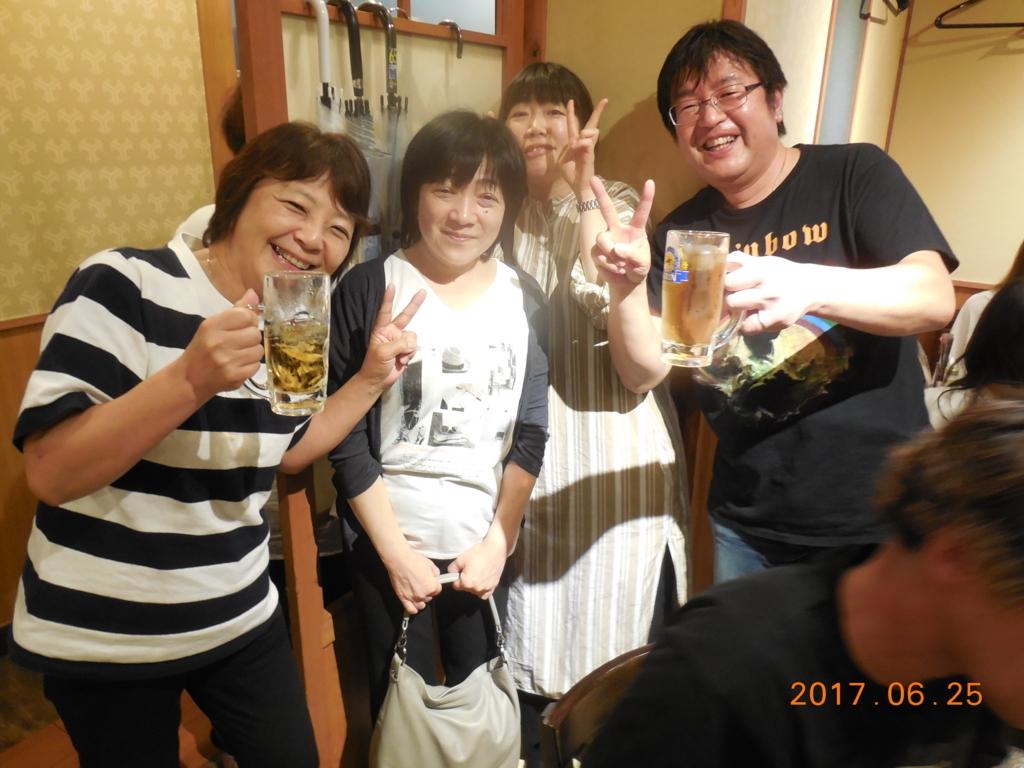 f:id:itsukofumiaki:20170626131324j:plain