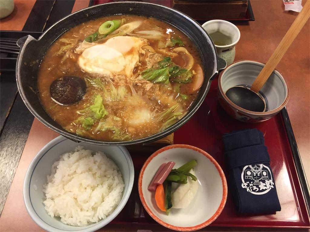 f:id:itsukofumiaki:20170630174945j:image
