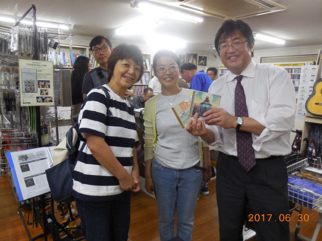f:id:itsukofumiaki:20170701003756j:plain