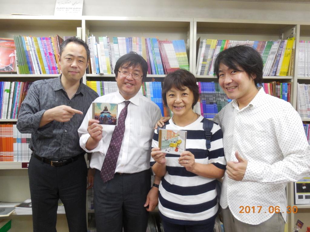 f:id:itsukofumiaki:20170701005426j:plain