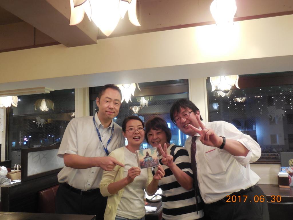 f:id:itsukofumiaki:20170701010445j:plain
