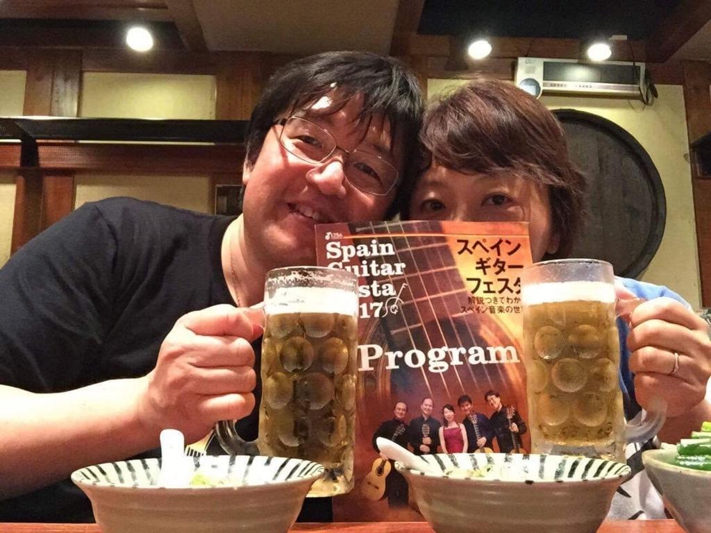 f:id:itsukofumiaki:20170702102000j:plain