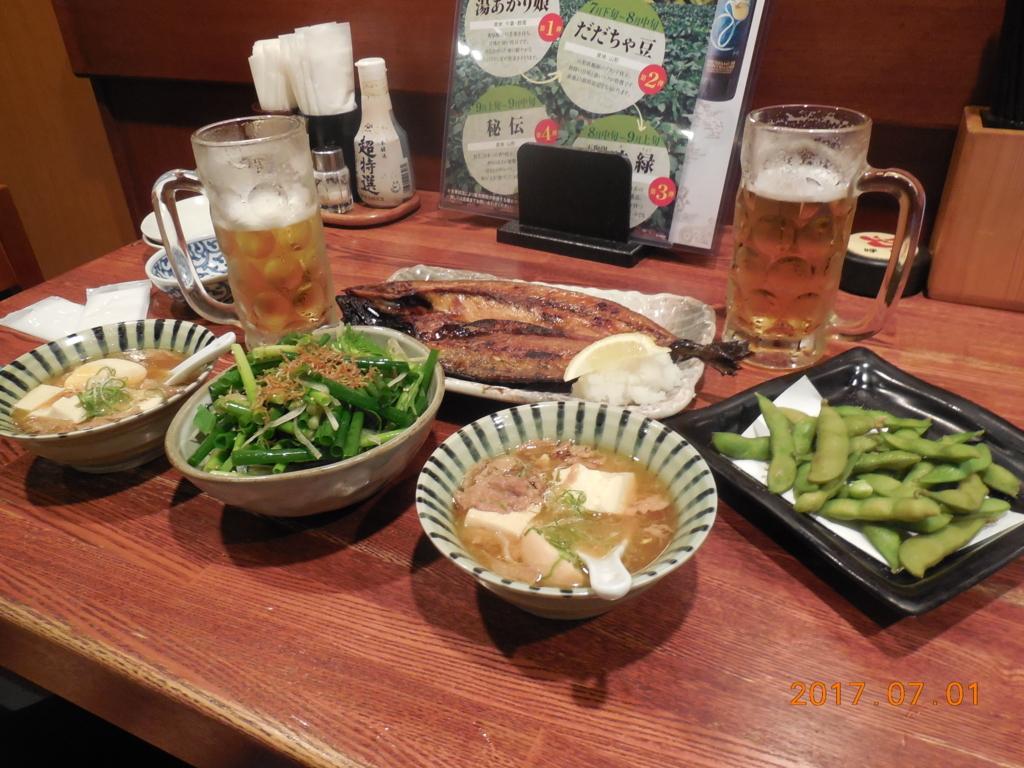 f:id:itsukofumiaki:20170702102026j:plain