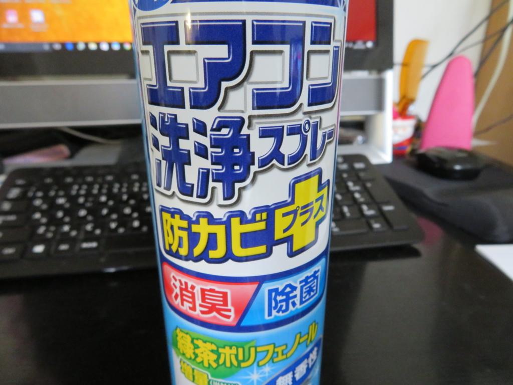 f:id:itsukofumiaki:20170720215410j:plain
