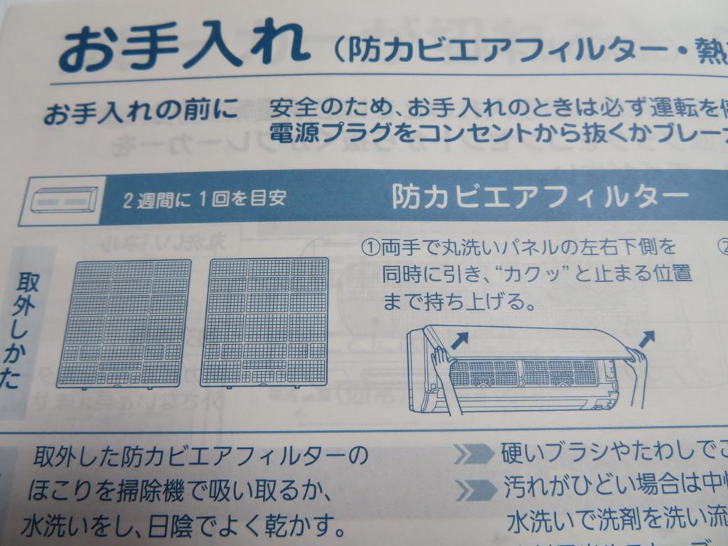 f:id:itsukofumiaki:20170720215812j:plain