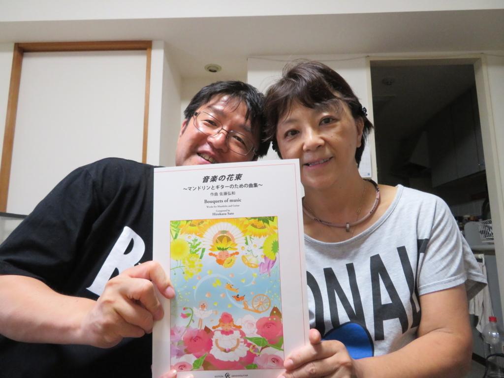 f:id:itsukofumiaki:20170722190328j:plain